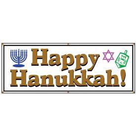 Happy Hanukkah banner image