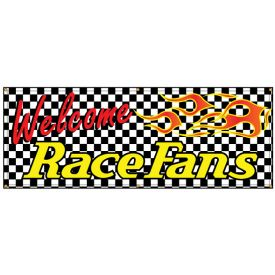 Welcome Race Fans banner image