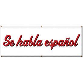Se habla espanol 2 banner image